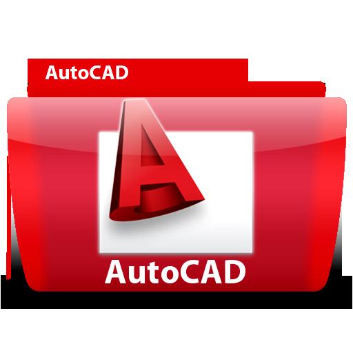 Видеоуроки для новичков AutoCAD