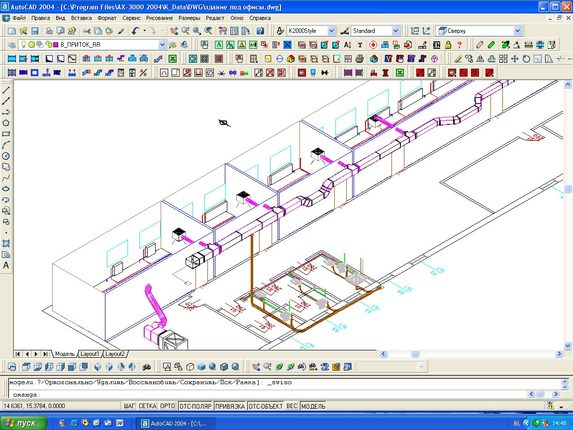 Allklima for AutoCAD Rus