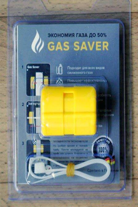 Экономитель газа gas saver отзывы покупателей